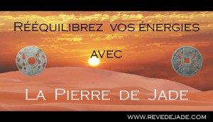 reequilibrez-energie2